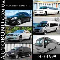 Транспортная компания АВТОБОНД (AUTOBOND), 743-06-18