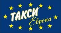 Такси Европа, 735-40-85